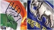 उत्तर प्रदेश: 2022 के चुनाव से पहले सिमटती दिख रही बसपा और कांग्रेस