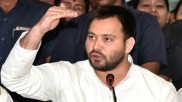 Bihar Elections: पहले चरण में महागठबंधन की अग्निपरीक्षा, RJD की सबसे अधिक सीटें दांव पर