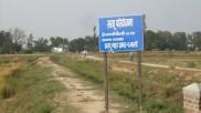 किसानों को सबने ठगा, राजनीतिक दलों का आईना दिखाती 42 वर्ष से अधूरी सरयू नहर परियोजना