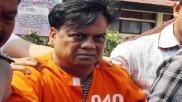 दिल्ली एम्स ने किया अंडरवर्ल्ड डॉन छोटा राजन की मौत का खंडन, कहा- 'अभी जिंदा है'