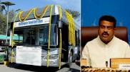 देश में सबसे पहले गुजरात की सड़कों पर दौड़ेगी हाइड्रोजन संचालित बस, प्रॉडक्शन प्लांट भी लगेगा