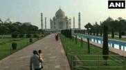 कोरोना कर्फ्यू के बाद फिर खुले Taj Mahal के गेट, एक दिन में सिर्फ 650 पर्यटकों मिलेगी एंट्री
