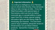 Fact Check: क्या चीन भारत में भेज रहा है अस्थमा फैलाने वाले पटाखे? जानें सच