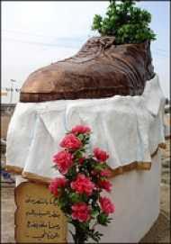 पत्रकार के सम्मान में जूते की कलाकृति