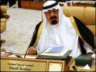 सऊदी अरबः पहली बार मंत्रीमंडल में महिला