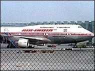 कर्ज़ के लिए एयर इंडिया का टेंडर