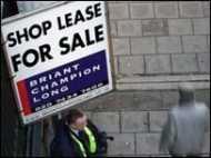ब्रिटेन में बैंकों के कामकाज की जाँच
