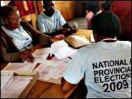 दक्षिण अफ़्रीका में मतदान जारी