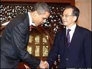 रिश्ते आगे बढ़े: ओबामा