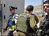 इसराइली हमले में 11 घायल