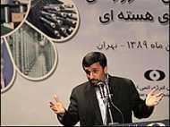 ईरान के पास विकसित सेंट्रीफ्यूज़