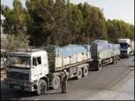 इसराइल ने नाकेबंदी में ढील का एलान किया