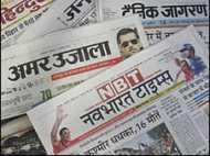 सत्ता तंत्र की भाषा नहीं है हिंदी
