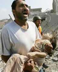 इजराइली हमले जारी, अबतक 300 मरे