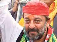संजय दत्त पर कोर्ट का फैसला सुरक्षित