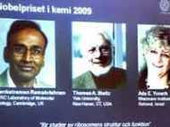 वेंकटरमण रामकृष्णन को नोबेल पुरस्कार