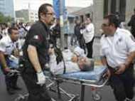 मेक्सिको: जन्मदिन पार्टी में गोलीबारी, 8 मरे