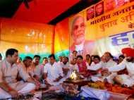मोदी के जन्मदिन पर बिहार में 'हवन', बधाई पर नीतीश ने साधी चुप्पी