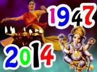 2014 में रिपीट होगा 1947 का कैलेंडर, अब कौन सी आजादी मिलेगी?