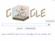 एक बायोकेमिस्ट को गूगल-डूडल की सच्ची शुभकामनाएं