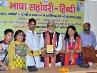 संसद में उठेगा हिन्दी के विकास का मुद्दा, अश्वनी चौबे ने दिखाई उम्मीद