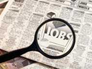 JOBS: एमबीए व ग्रेजुएट्स के लिये निकलीं 572 नौकरियां