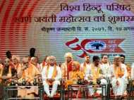 पढ़ें यहां पर कि भागवत और किस-किस ने की हिंदू धर्म की हिमायत