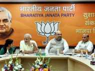 महाराष्ट्र में छोटी पार्टियां हुईं अवसरवाद का शिकार