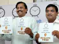 महाराष्ट्र चुनाव में एनसीपी ने लगाई वादों की बंपर सेल