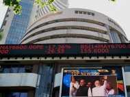 शेयर बाजार में उछाल, रिकॉर्ड स्तर पर निफ्टी और सेंसेक्स
