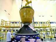 दिसंबर में होगा अब तक के सर्वाधिक क्षमता और अपग्रेडेड रॉकेट का परीक्षण