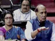 दस्तावेज चुराने वालों को बख्शा नहीं जाएगा: राजनाथ