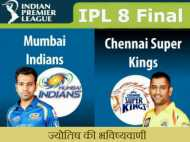 Predictions: फाइनल में चेन्नई के शेरों का शिकार करेंगे मुंबई इंडियंस