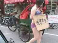 देखें तस्वीरें: पत्नी पर था शक, बिकनी में घुमाया, गले में टांगा 'बदन बिकाऊ है' का बोर्ड