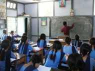 समान, समावेशी और गुणवत्तापूर्ण शिक्षा की चुनौती