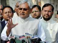 केंद्र ने कर दिया ऐलान, बिहार को नहीं मिलेगा विशेष राज्य का दर्जा