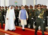 मोदी यूएई में, विदेश मंत्रालय में अरब देशों की अनदेखी