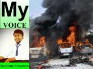 My Voice: भारत बंद सिर्फ पॉलीटिकल माइलेज पाने का तरीका