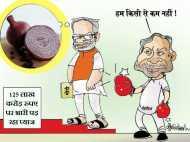 मोदी या नीतीश, बिहार चुनाव में किसे रुलायेगा प्याज?