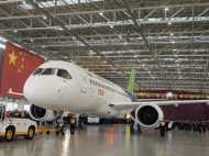चीन ने पेश किया अपना सबसे बड़ा यात्री विमान, दुनिया हैरान