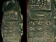 ऑस्ट्रिया की खुदाई में 800 साल पुराना मोबाइल फोन पाया गया!