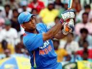 T20 वर्ल्ड कप से पहले कैप्टन धोनी को मिला नया 'हथियार'