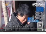 देखें वीडियो: इस महिला की आंखों से निकलते हैं छोटे-छोटे पत्थर