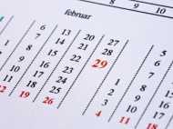 जानें क्यों खास है 29 फरवरी, लीप ईयर के जुड़े रोचक तथ्य