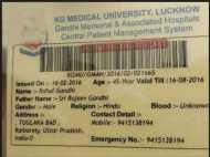 राहुल गांधी की मानसिक जांच के लिए जारी हुआ मेडिकल कार्ड