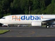 रूस में विमान क्रैश, फ्लाइट में सवार सभी 55 यात्री और 7 क्रू मेंबर सहित 62 की मौत