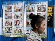 चीन में 'डेंजरस इश्क', लड़कियों को हैंडसम विदेशियों से दूर रहने का आदेश