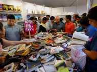 विश्व पुस्तक दिवस: किताबों से सच्चा और अच्छा दोस्त कोई नहीं
