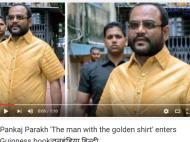 सोने की शर्ट पहनने वाले पंकज पारेख का नाम गिनीज बुक में दर्ज