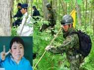 जापानः 7 दिनों तक जंगल में गुम रहा बचा वापस मिला, ऐसे काटे दिन